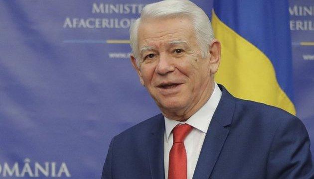 Закон про освіту: Румунія готова допомогти Україні