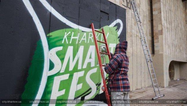 Фестиваль стрит-арта KharkivSmartFеst: на театре рисуют Данию