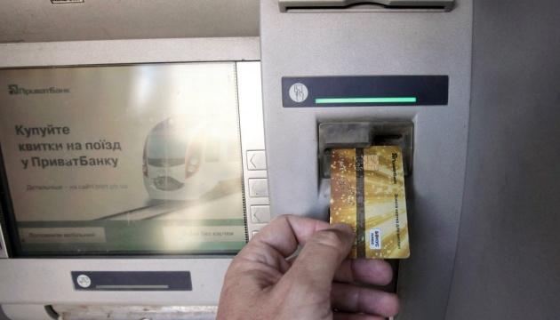Одеський «картковий» шахрай - попався! Але не він перший і не він останній