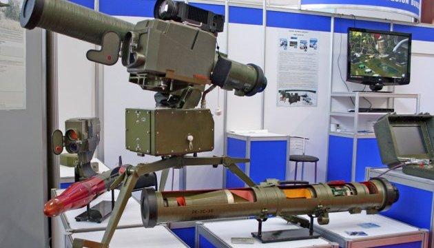 В мире нет бронетехники, которую не могли бы уничтожить украинские «Скифы» - Турчинов
