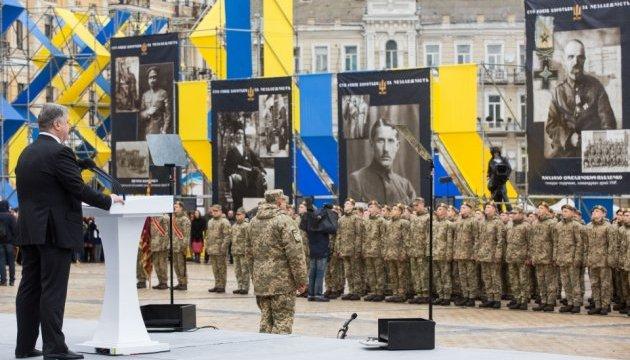 Украина непременно будет в НАТО - Порошенко