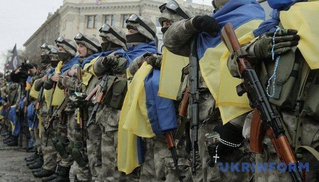 L'Ukraine célèbre le Jour du défenseur (vidéo)