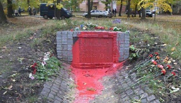 У Харкові кремлівські покидьки облили фарбою пам'ятний знак воїнам УПА