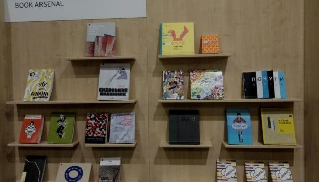 Украинские книги во Франкфурте признаны одними из самых красивых