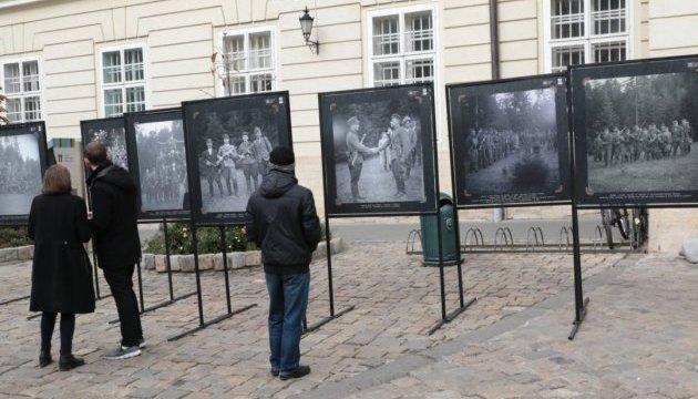 У Львові відкрили виставку унікальних фотографій УПА