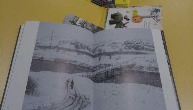 У Франкфурті презентували фотокнигу про українських воїнів