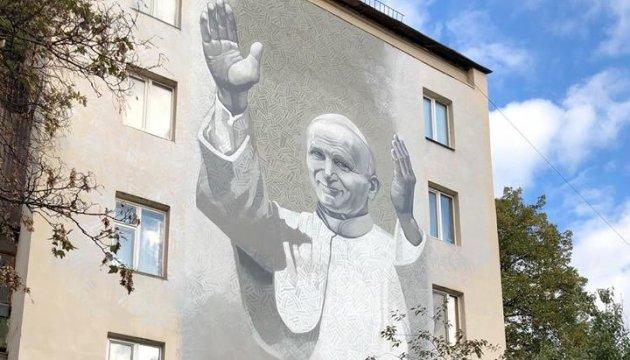 У Києві вандали