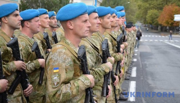 Як Україна святкувала День захисника