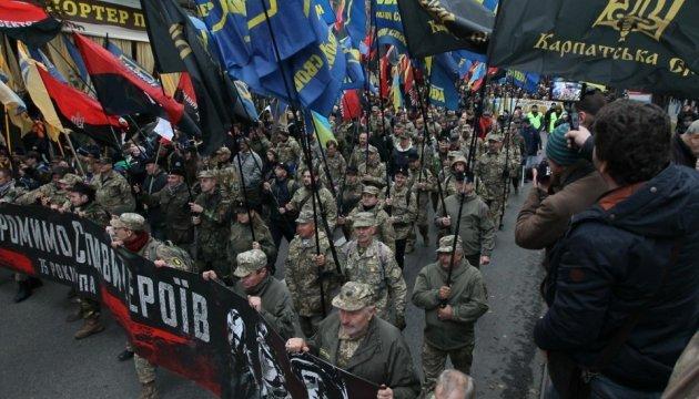 Марш слави УПА: у столиці триває віче