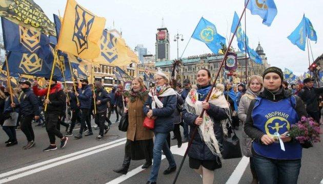 Марш слави УПА: кількатисячна колона рушила до Контрактової площі