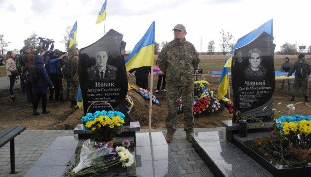 У Харкові відкрили Алею слави воїнів, загиблих в АТО