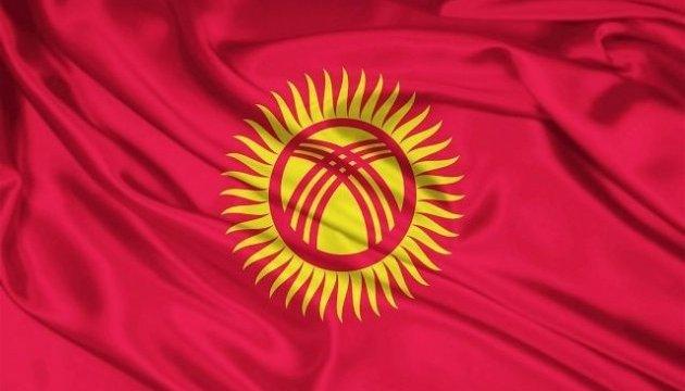 Президентські вибори пройдуть у Киргизстані