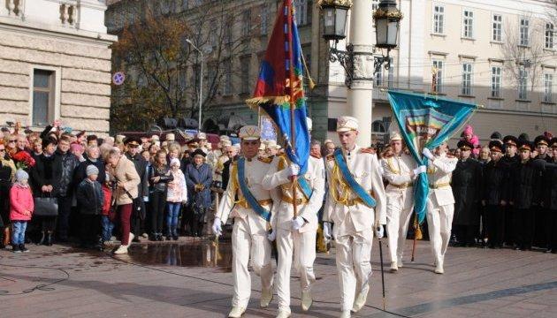 У Львові присягу на вірність Україні склали 200 першокурсників