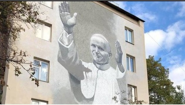 Mural depicting John Paul II opened in Kyiv city center. Photos
