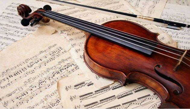 У Львові почався перший Міжнародний конкурс скрипалів імені Скорика