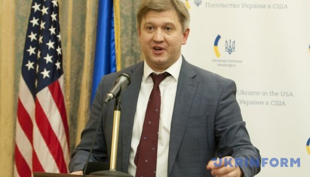 Finance Minister Danyliuk in Washington discussed Ukraine's cooperation with IMF