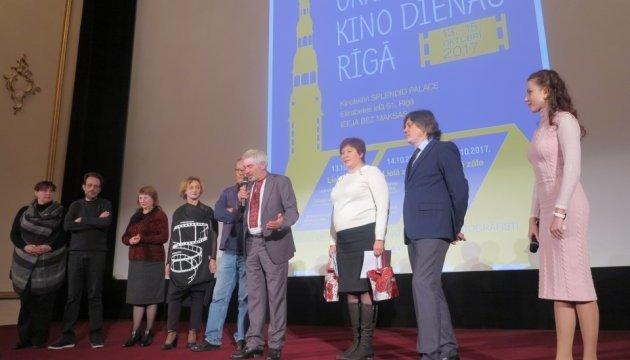 В Риге на фестивале Дни украинского кино поддержали Сенцова