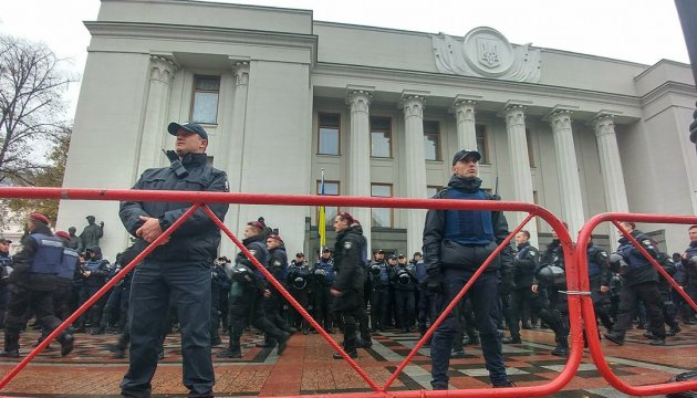 About 3,500 law enforcers to maintain public order during today's rallies in Kyiv