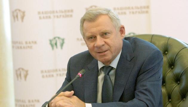 """НБУ хочет """"цивилизованного выхода"""" из Украины российских банков"""