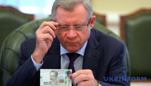 Комитет Рады одобрил кандидатуру Смолия на должность главы НБУ