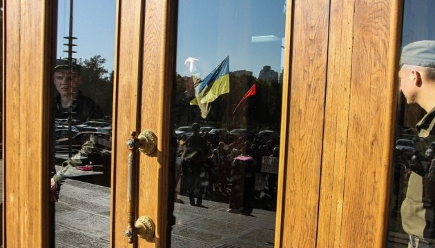 Poll: Ukrainians want new political leaders
