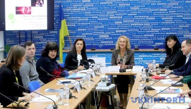 Створення Центру стресостійкості України