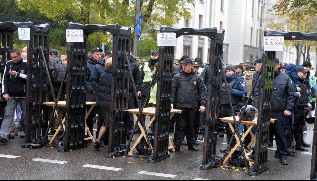 Полиция и Нацгвардия усилили охрану здания Рады