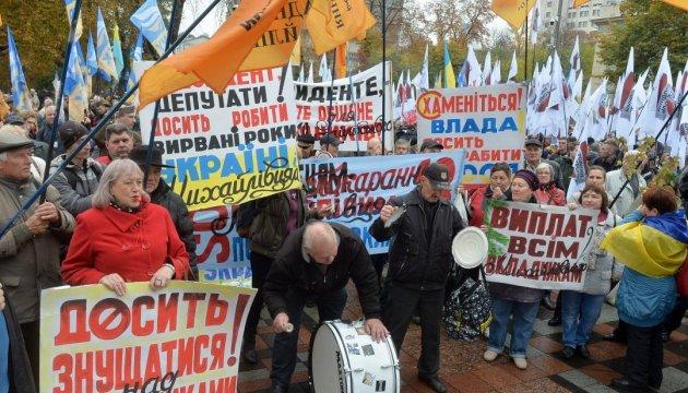 Площадь перед Радой полностью заполнена митингующими