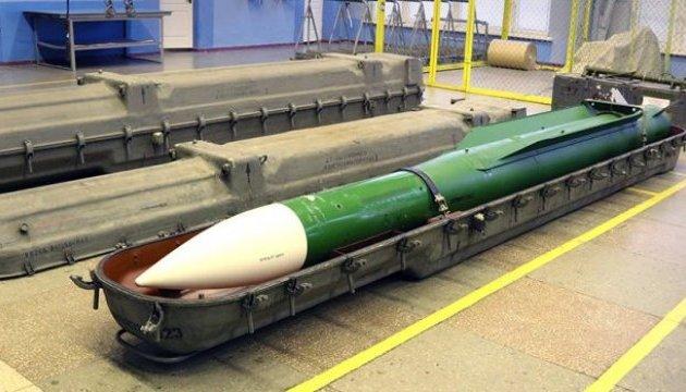 MH17: Грузия передала Нидерландам ракету