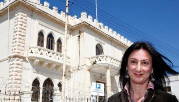 Правительство Мальты обещает миллион за информацию об убийстве журналистки