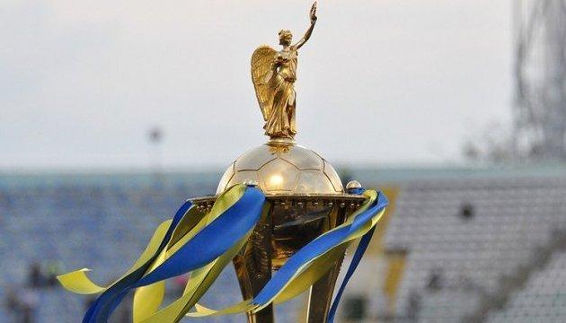 Утверждено расписание матчей 1/8 финала Кубка Украины по футболу