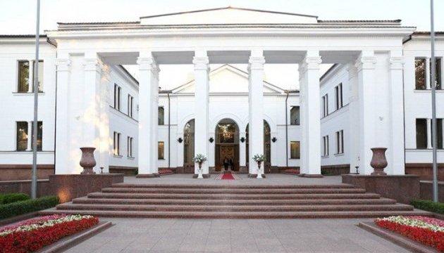 В Минске проходят встречи рабочих подгрупп ТКГ