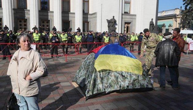 Правительственный квартал охраняют 3,5 тысячи полицейских