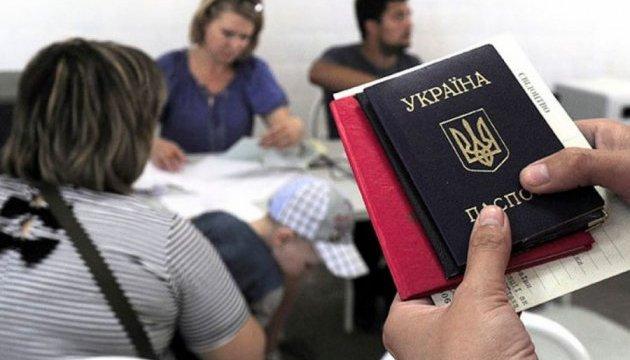 Кабмин ввел квоты для трудоустройства 45-летних украинцев