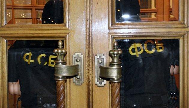 У Чехії заявили про викриття шпигунської мережі ФСБ