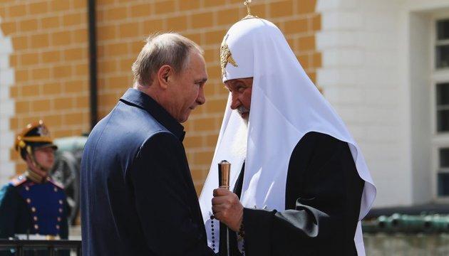 Un expert a nommé l'allié principal de Poutine en Ukraine