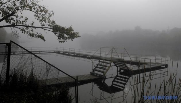 Україну накрив туман