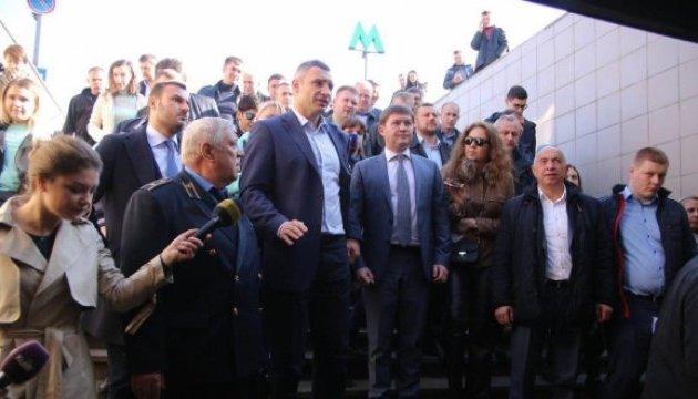 Столичные власти продолжат сносить незаконные МАФы возле метро – Кличко