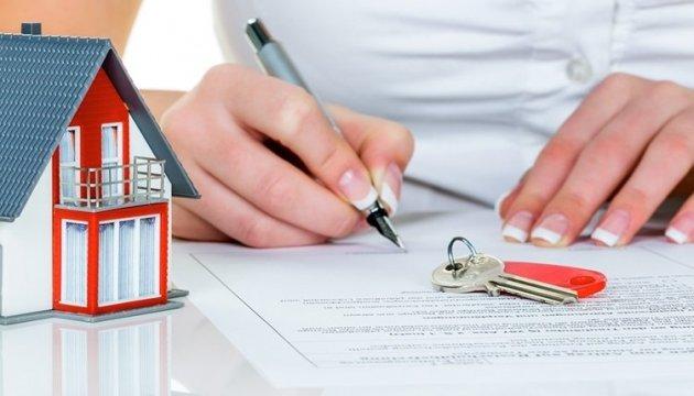 Les habitants de Kyiv pourront enregistrer leurs biens immobiliers dans une « Maison de justice »