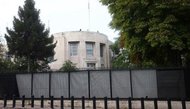 Делегации Турции и США встретились из-за визового скандала