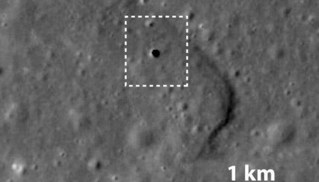 Японские ученые обнаружили на Луне огромную пещеру