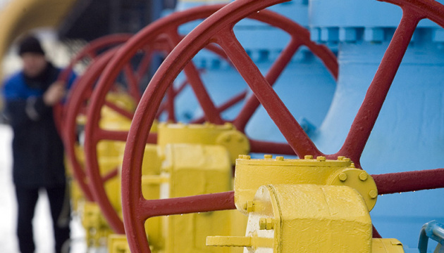 PM Groysman: Ukraine aims to end gas imports until 2020