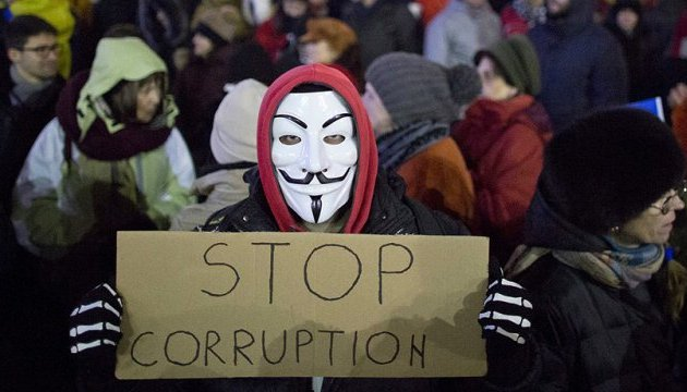 2017 рік запам'ятається корупційними скандалами - GRECO