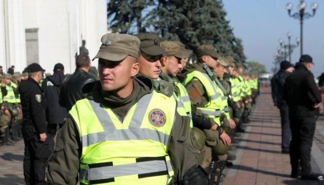 Митинг под Радой: полиция просит освободить улицу Грушевского