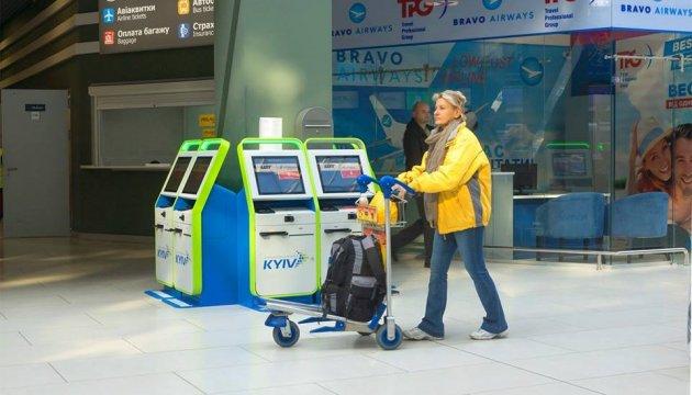 В Жулянах появились автоматы для самостоятельной регистрации на рейс