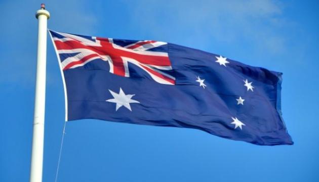 Украина открыла консульство в Новой Зеландии