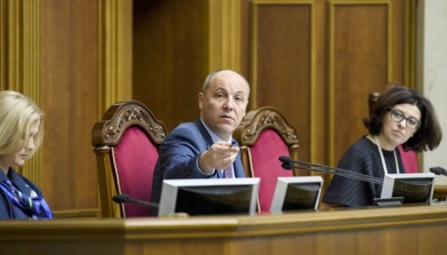 Parubiy calls on budget committee, government to approve plan for consideration of national budget