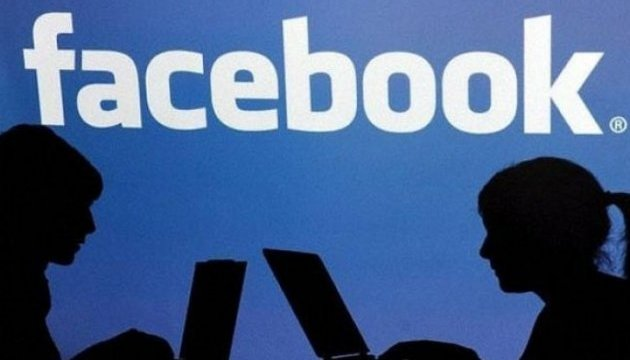 Выборы в США: Facebook признала, что Россия могла вмешиваться через Messenger