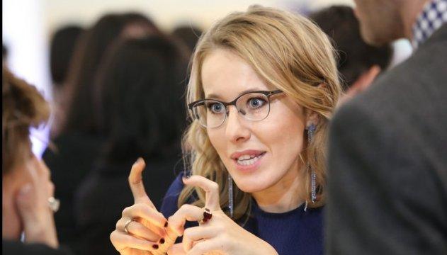 Міграційна служба поки не отримала запит на поїздку Собчак до Криму