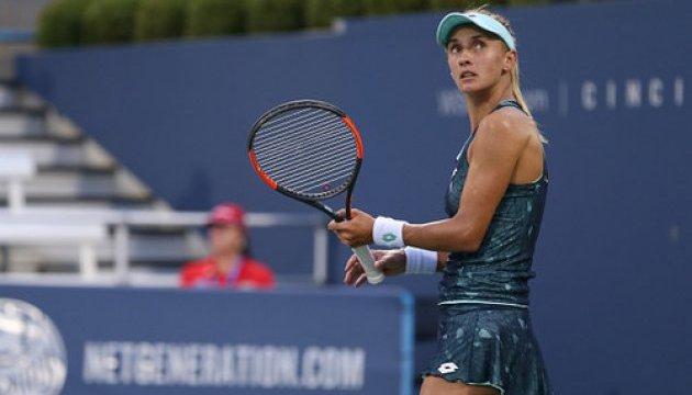Теннис: Цуренко не дошла до полуфинала Кубка Кремля